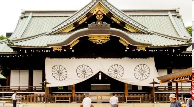 Yasukuni Jinja and Kudankita