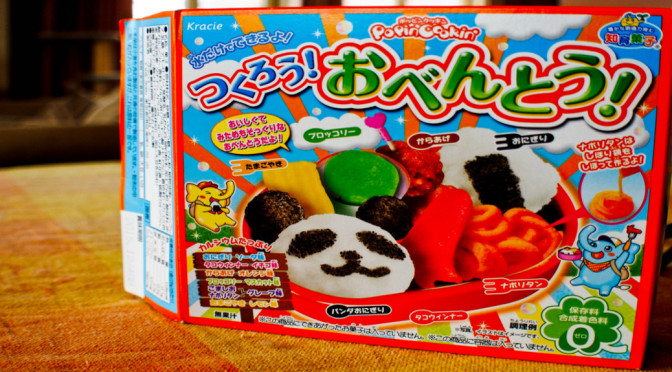 Study Japanese with 'popin cookin'