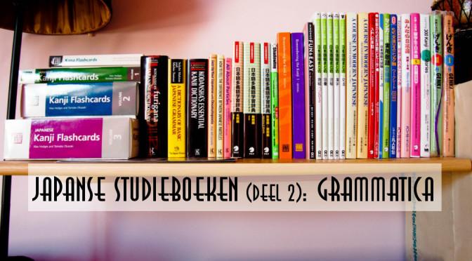 Japanse studieboeken: Grammatica