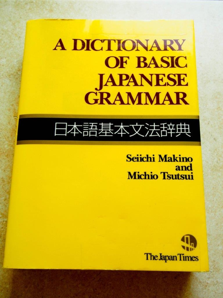 What are the best tips for learning Japanese grammar? - Quora