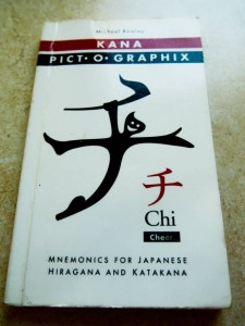 Japanese study books: Kana