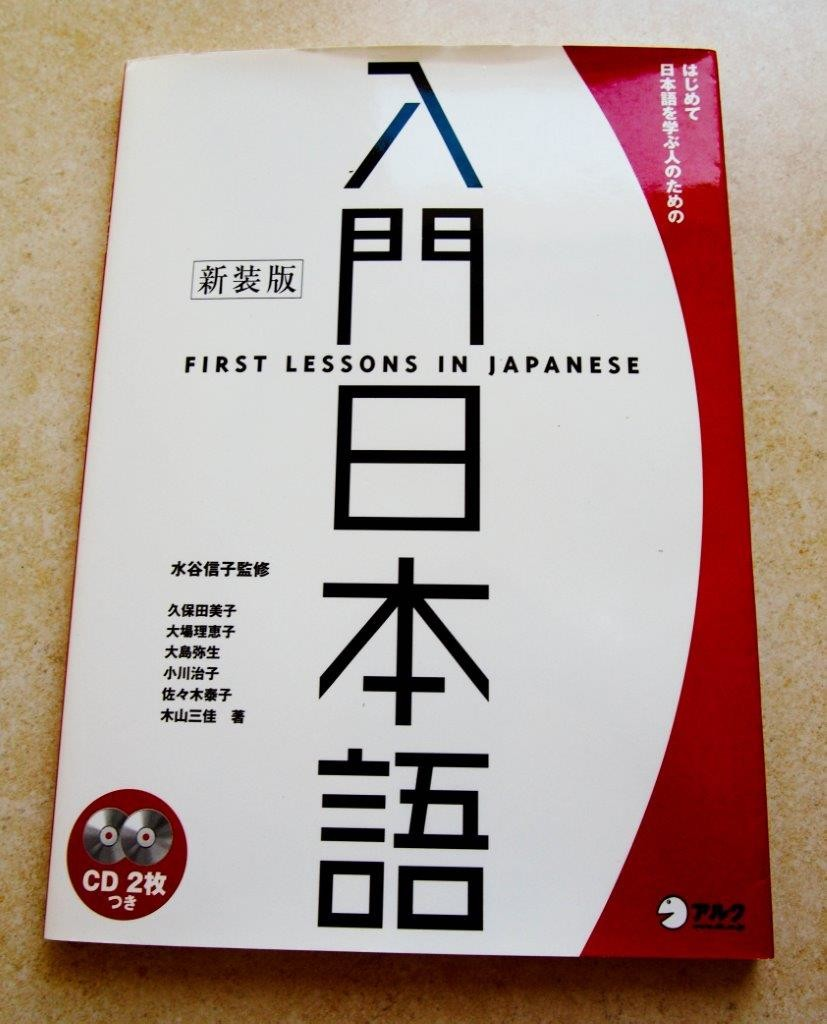 Multilingual Book Translation Services in 50+ Languages ...