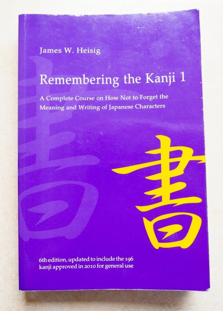 remembering the kanji pdf