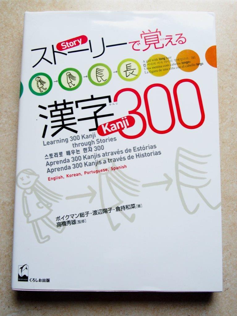 English Japanese Translator - Apps on Google Play