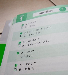 Japanese study books: Listenng & speaking