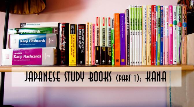 japanese studie 1