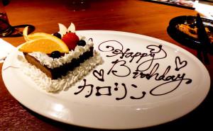 Een natte verjaardag