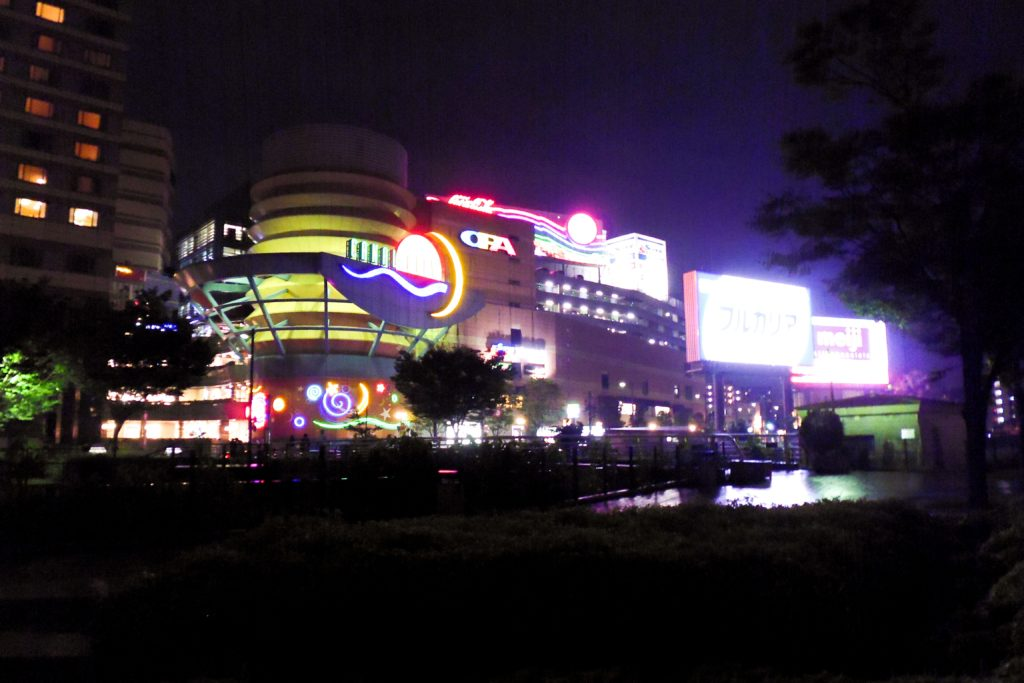 een wandelingetje in Hakata