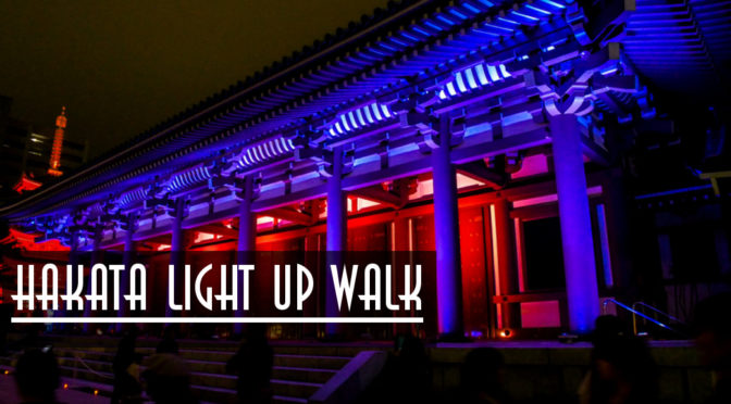 Hakata light up walk