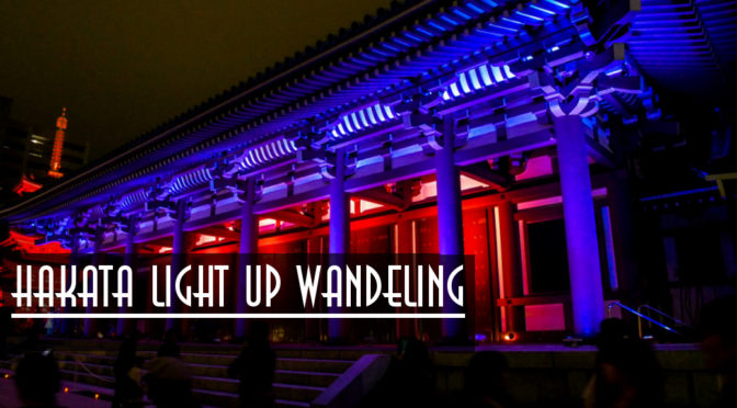 Hakata light-up wandeling
