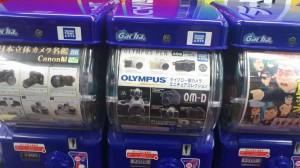 Mini replica camera