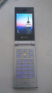 my Japanese cell phone