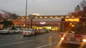 Oohashi station