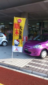 Hello Kitty sells cars