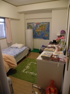 MY JAPANESE HOME