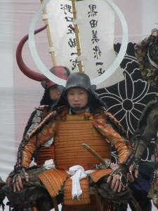 Hanami Matsuri