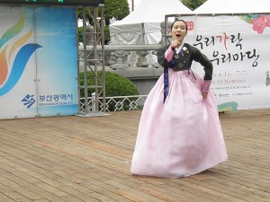 Busan tower performance