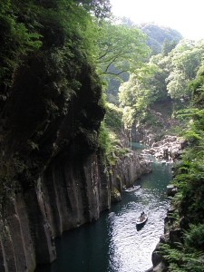 Kirishima national park