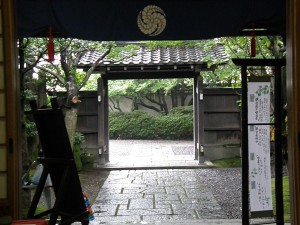 Yukata sunday