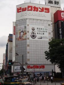 Shinkuku