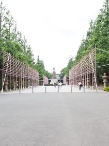 Yasukuni Jinja
