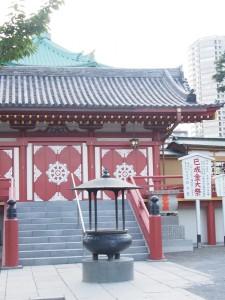 Ueno-Koen